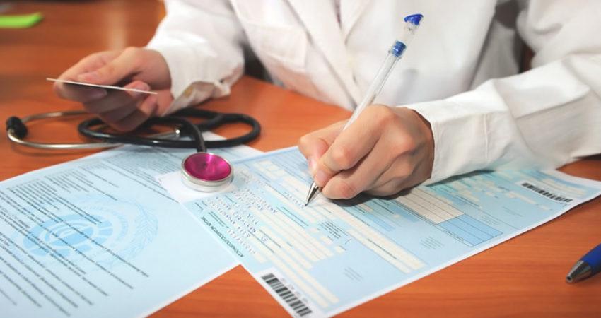 Как найти оформленный электронный больничный на портале Госуслуг