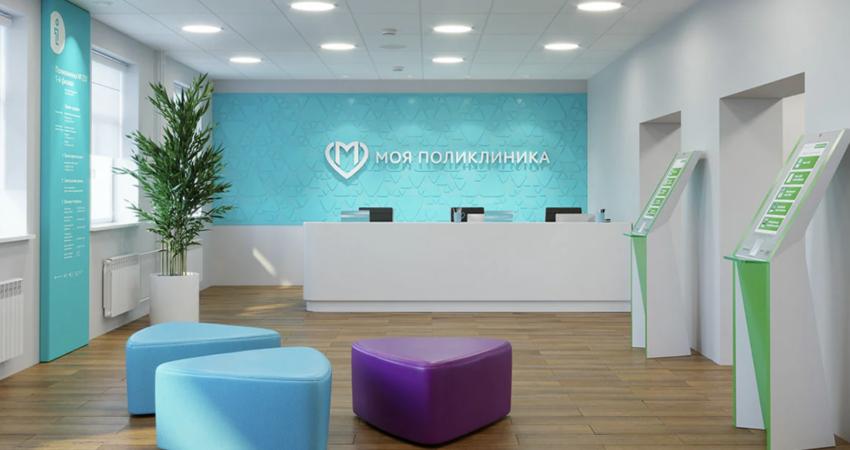Как прикрепиться к другой поликлинике через сайт Госуслуг