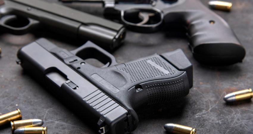 Как оплатить госпошлину на оружие через Госуслуги