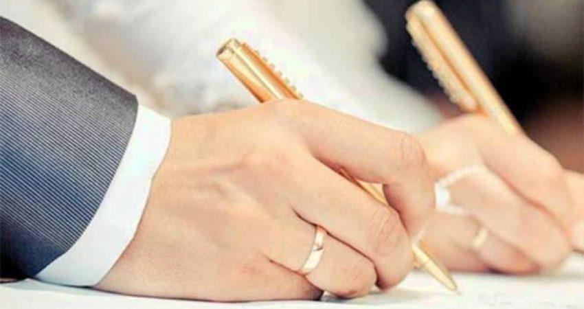 Как оплатить госпошлину за регистрацию брака через Госуслуги