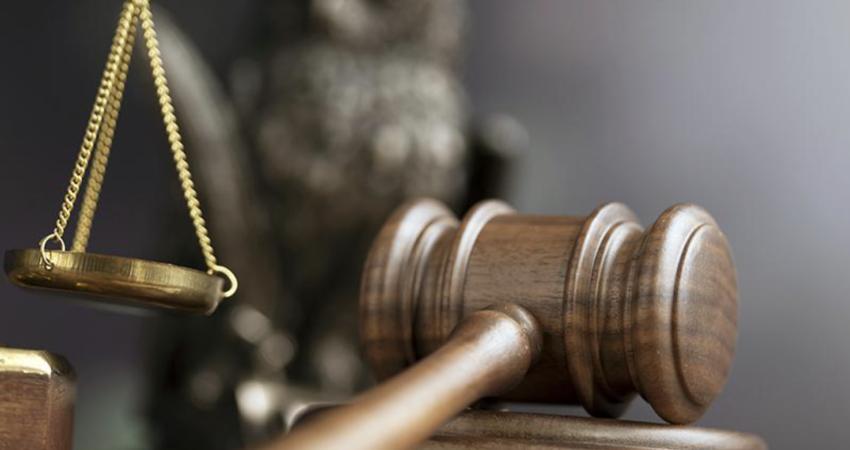 Как через Госуслуги оплатить исковое заявление в суд