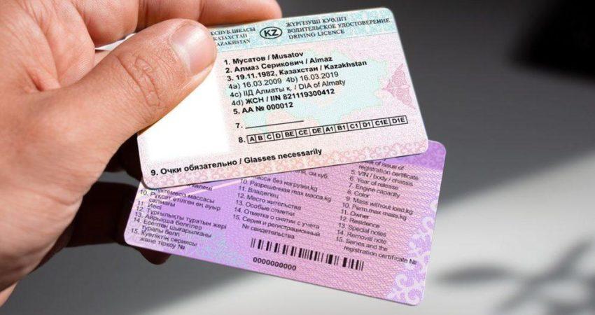Как на Госуслугах оплатить получение водительских прав
