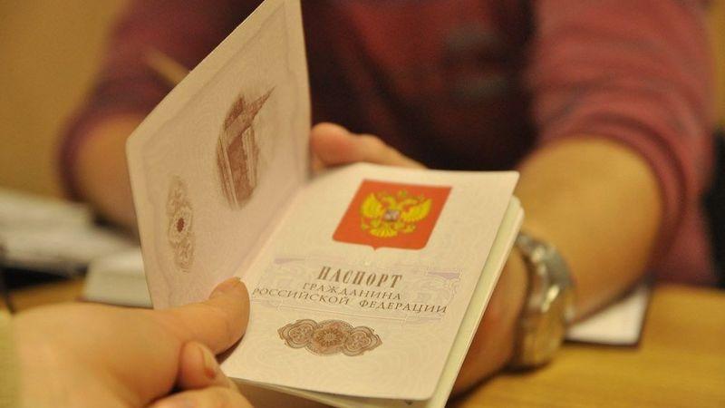 Как через портал Госуслуг оплатить замену паспорта РФ