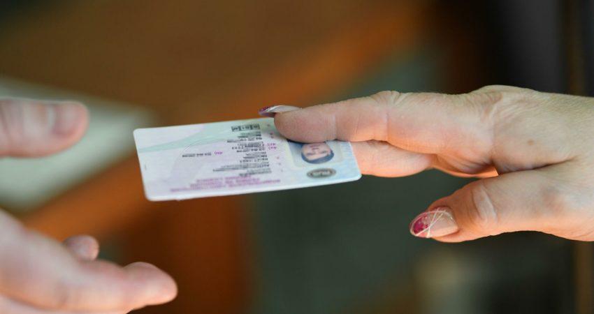 Как оплатить пошлину за замену водительского удостоверения через Госуслуги